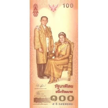 Thailand 100 Baht 2004 P-111