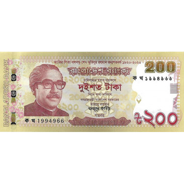 Bangladesh 200 Taka 2020 P-new