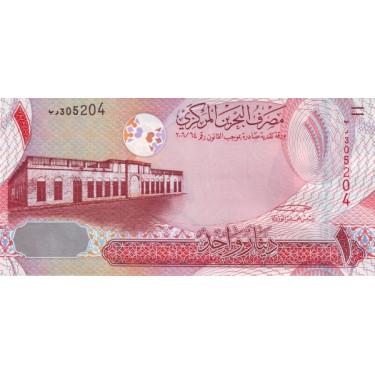 Bahrain 1 Dinar ND 2006 P-26