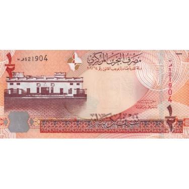 Bahrain 1/2 Dinar ND 2006 P-25