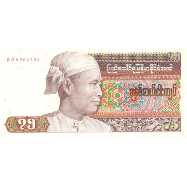 Burma 75 Kyats ND 1985 P-65