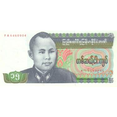 Burma 15 Kyats ND 1986 P-62