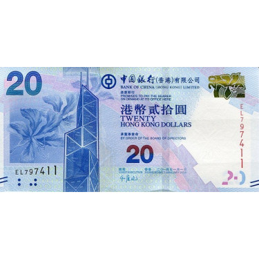 Hong Kong 20 Dollars 2014...