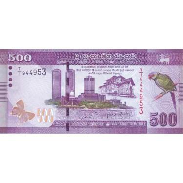 Sri Lanka 500 Rupees 2010...