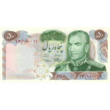 Iran 50 Rials 1971 P-97a