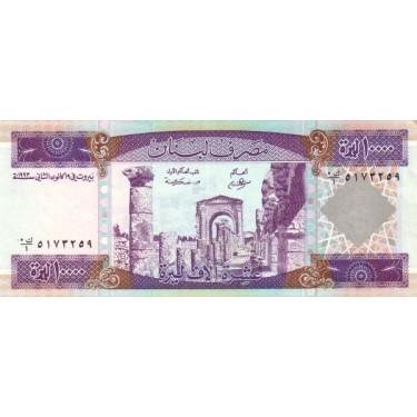 Lebanon 10.000 Livres 1993...