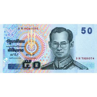Thailand 50 Baht ND 2004...