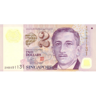 Singapore 2 Dollars 2006 P-46a