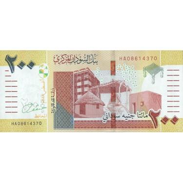 Sudan 200 Pounds 2019 P-new