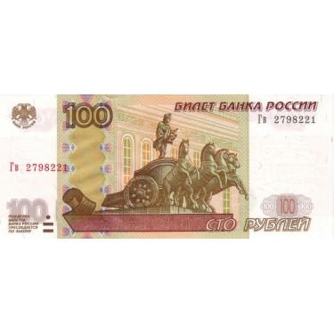 Ryssland 100 Rubley 2004...