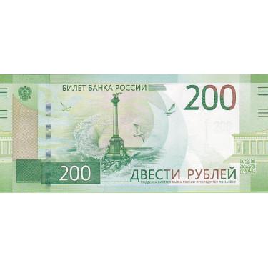 Russia 200 Rubley 2017 P-276