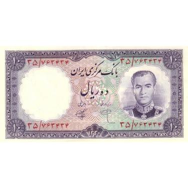 Iran 10 Rials 1961 P-71