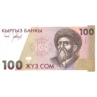 Kirgizistan 100 Som ND 1994...