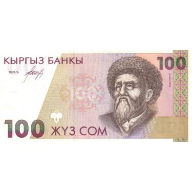 Kyrgyzstan 100 Som ND 1994...