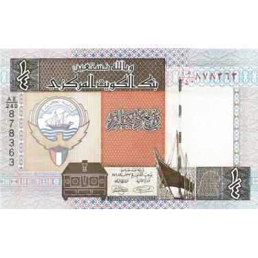 Kuwait 1/4 Dinar ND P-23h
