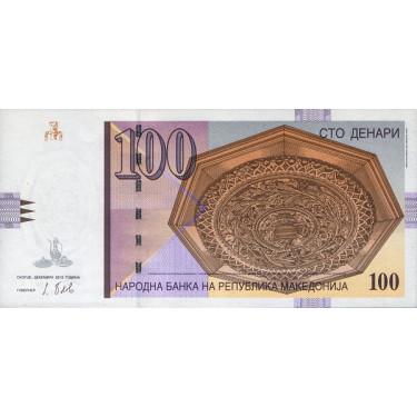 North Macedonia 100 Denari...