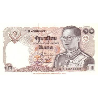 Thailand 10 Baht ND 1995 P-98