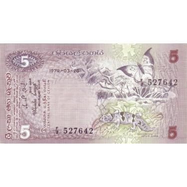 Ceylon Sri Lanka 5 Rupees...