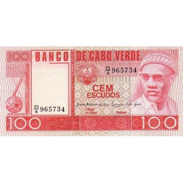 Cape Verde 100 Escudos 1977...
