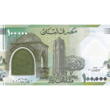 Libanon 100 000 Livres 2020...