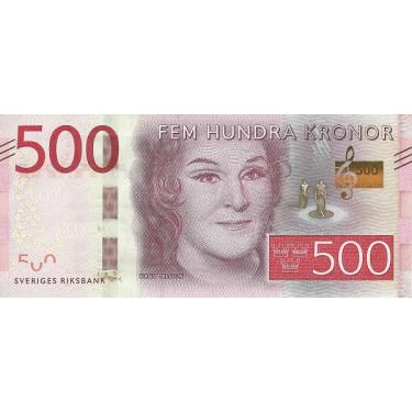 Sweden 500 Kronor ND 2017 P-73