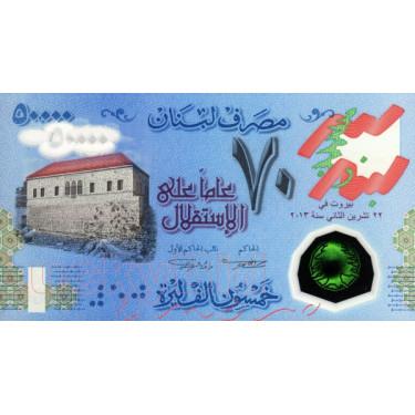 Lebanon 50 000 Livres 2013...