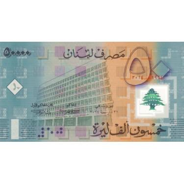Lebanon 50 000 Livres 2014...