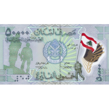 Lebanon 50 000 Livres 2015...