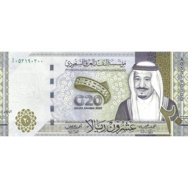 Saudi Arabia 20 Riyals 2020...