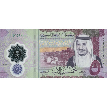 Saudi Arabia 5 Riyals 2020...
