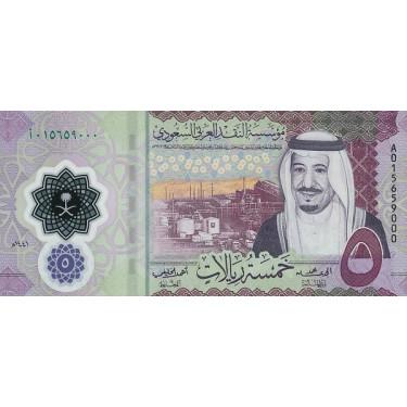 Saudiarabien 5 Riyals 2020...