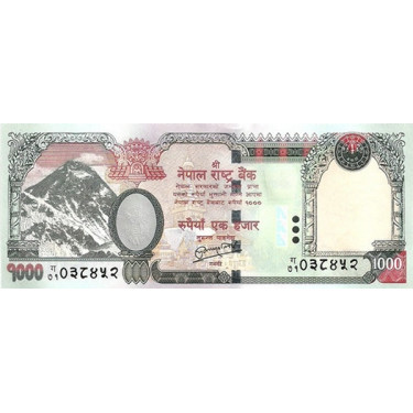 Nepal 1000 Rupees ND 2010...