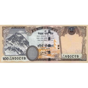 Nepal 500 Rupees 2012 P-74
