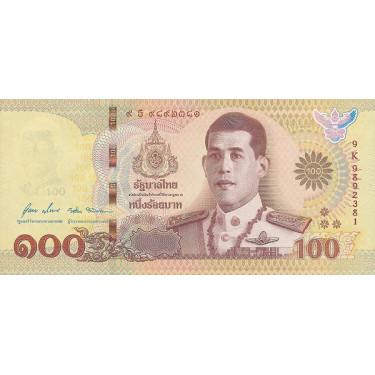 Thailand 100 Baht 2020 P-new