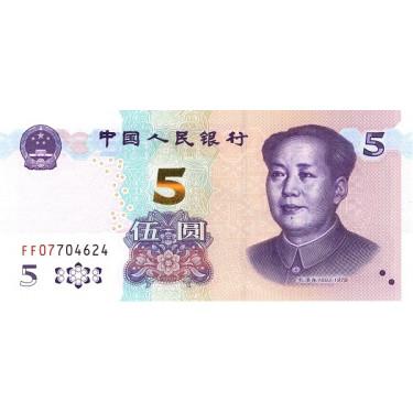 China 5 Yuan 2020 P-new