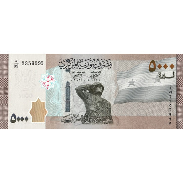 Syria 5000 Pounds 2020 P-new
