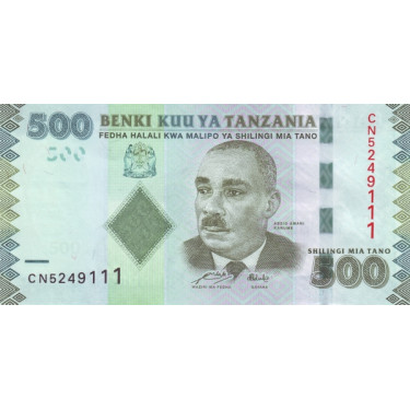 Tanzania 500 Shillings ND...