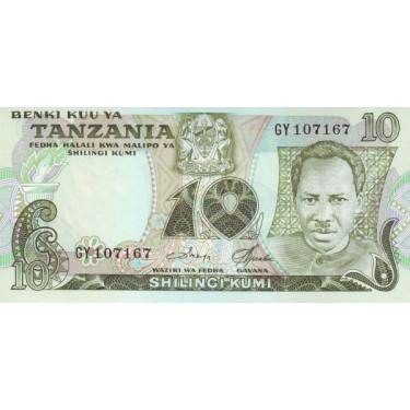 Tanzania 10 Shillings ND...