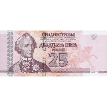 Transnistria 25 Rubley 2012...