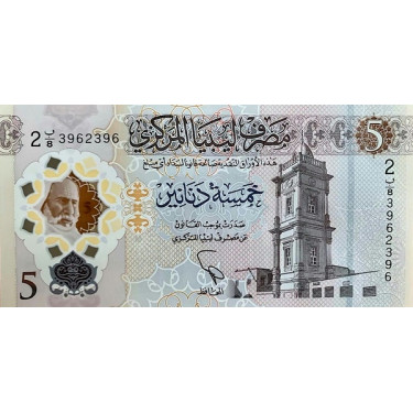 Libyen 5 Dinars 2021 P-new