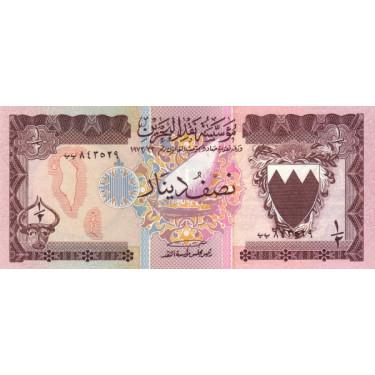Bahrain 1/2 Dinar 1973 P-7