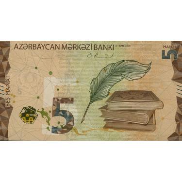 Azerbaijan 5 Manat 2020 P-new