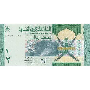 Oman 1/2 Rial 2020 P-new
