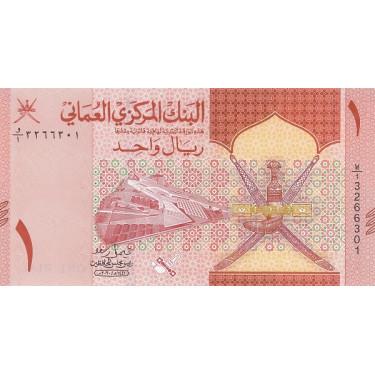 Oman 1 Rial 2020 P-new