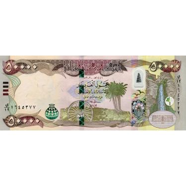 Iraq 50 000 Dinars 2020 P-103