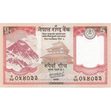 Nepal 5 Rupees 2020 P-76