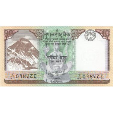 Nepal 10 Rupees 2020 P-77