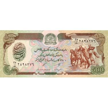 Afghanistan 500 Afghanis...