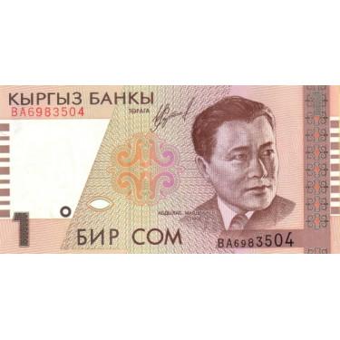 Kyrgyzstan 1 Som 1999 P-15
