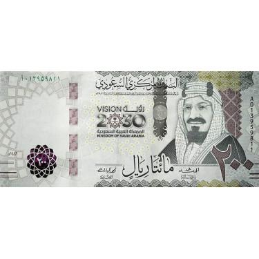Saudiarabien 200 Riyals...